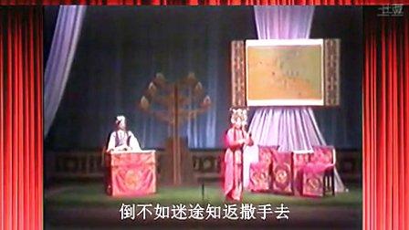 陕西安康汉剧(汉调二黄)《初出茅芦》