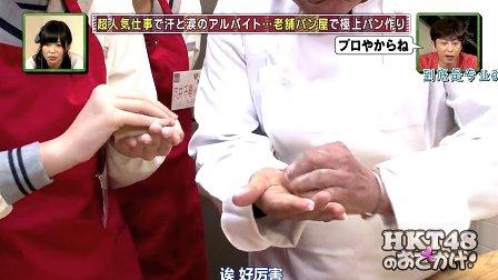【HKT字幕组】140226_HKT48のおでかけ!ep56