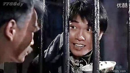 僵尸先生2粤语版高清 –图片