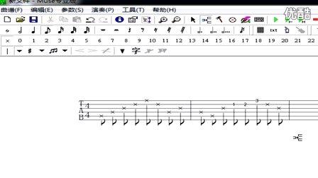 muse 2.7 制谱软件 吉他分解和弦及吉他扫弦的制作