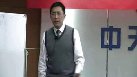 杨明宇-管理者的角色认知