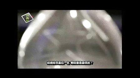 德州扑克新手视频教程中文版09