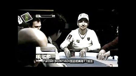 德州扑克新手视频教程中文版12
