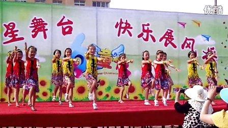 2013小学六年级六一儿童节舞蹈视频