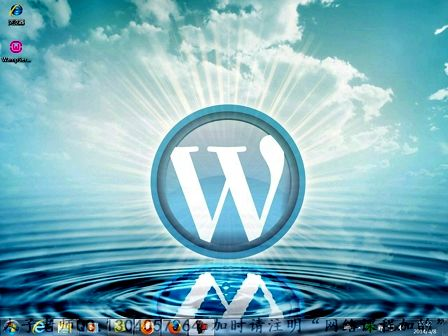 第三课wordpress链接和文章优化
