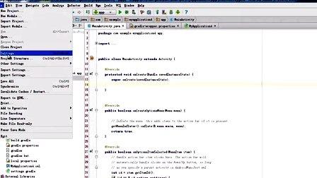 [马上学Android]安卓开发视频教程021-Android Studio