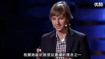 泰勒/TaylorWilson泰勒威尔森 2013年TED演讲中...