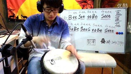 非洲鼓教学之如何打流行(四)非洲鼓入门教程-我会想起你 非洲手鼓