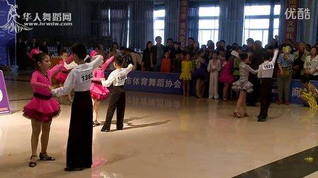 2014年中国咸阳第五届全国体育舞蹈公开赛缅甸万丰国际老百胜儿童女子7——9地区组 伦巴