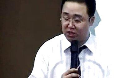张习宁《MTP中层管理提升训练》