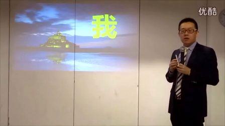 职场情绪管理(第三讲)——情绪与压力管理专家刘澈
