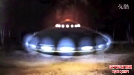 25大最著名的UFO目击记录