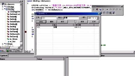 VC++就业培训宝典之MFC视频教程第十三章文档模板架构(1<font style='color:red;'>3-1</font>)