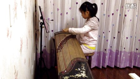 林玲古筝教学视频林冲夜奔图片