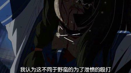 柰暮之简介篇 SHUFFLE第二季BD版 OVA -OVA 剧场版 MioMio弹幕网图片