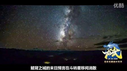 《龙武》灵魂藏地悬疑片 揭开西藏神秘面纱