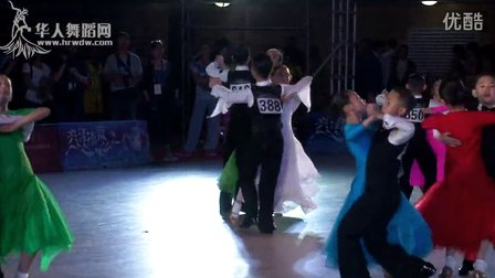 2014年中国体育舞蹈公开赛(天津站)少儿II组S决赛探戈