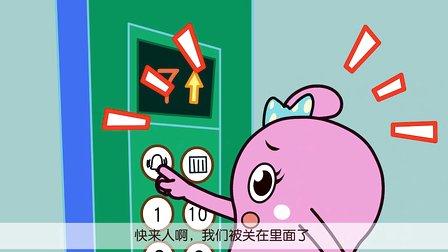 折纸王子 的分享.粉红猪小妹 小猪佩奇 画图填颜色 乔治过家家 Peppa