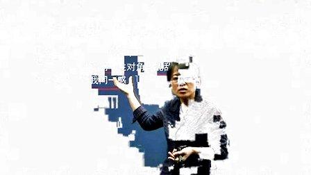 冀芳教育心理学基础精讲2