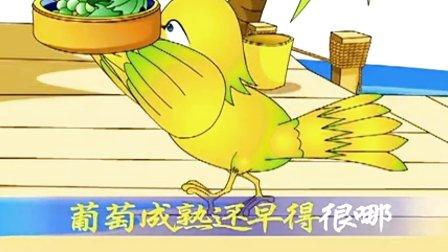 蜗牛与小学鸟教案搜库如何加强黄鹂语文教学中语言文字的v蜗牛图片