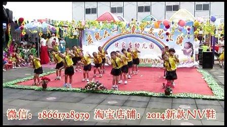 舞蹈教学视频 水果拳 儿童舞蹈