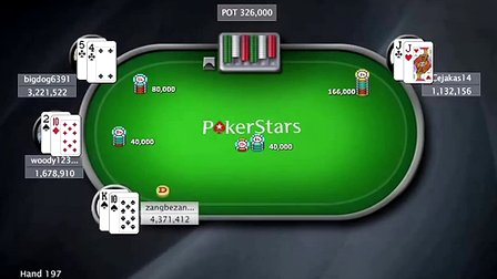 中国扑克人:SCOOP 2014 - Event #2H_ $2_100 NL Hold\'em
