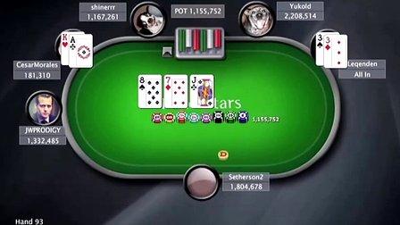 中国扑克人:SCOOP 2014 #30_ $1_050 NL Holdem