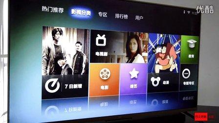 小米电视2 视频评测(上手翰评)