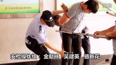 富阳/富阳公交2014年防恐防...