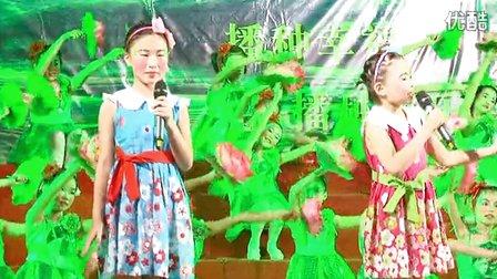 恩平市飞鹅塘小学——春之梦