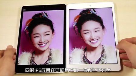 小米平板/iPad mini 2對比評測