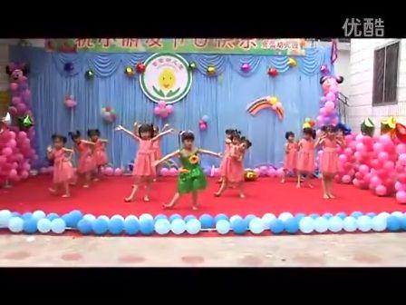 沂山镇幼儿园六一儿童节目