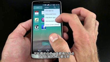 LG G3开箱及全面测评 国语中字版