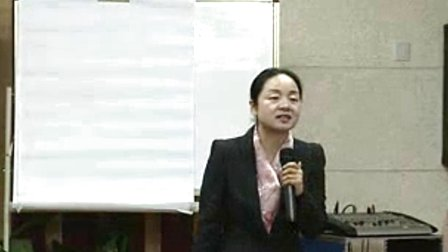 汇师经纪--程鹏老师--组织绩效沙龙视频