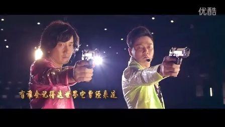 老男孩 剧情版 - 筷子兄弟 MV 超高清在线观看