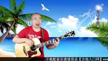 吉他初学谱子 小星星