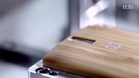 【竹·智】一加手机竹质限量版 给独一无二的你