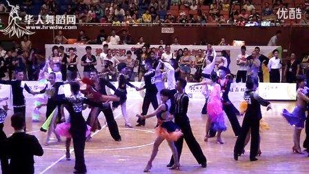2014年第12届全国青少年体育舞蹈锦标赛业余少年II组B级赛L半决赛伦巴174