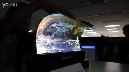 LG展示18英寸柔性OLED面板:卷曲后直徑僅3CM大小