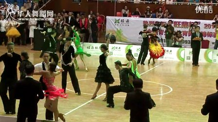 2014年第12届全国青少年体育舞蹈锦标赛青年组单项R半决赛伦巴