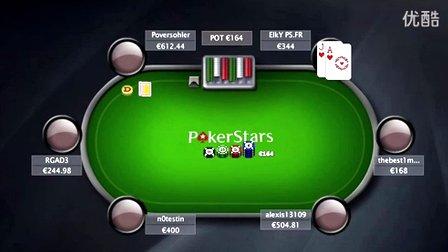 """中国扑克人:""""ElkY""""的最受争议的一手牌"""