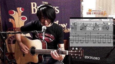 左轮民谣吉他教程NO.123《讲解弹唱平凡之路》自学吉他入门教学