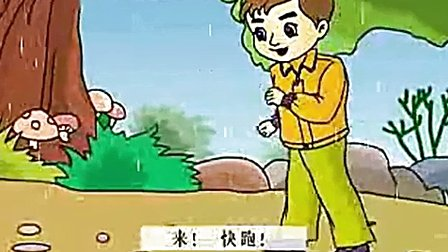 幼儿英语单词学习 – 搜库