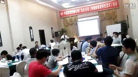 中国移动终端公司广东分公司《终端销售流程及话术》培训