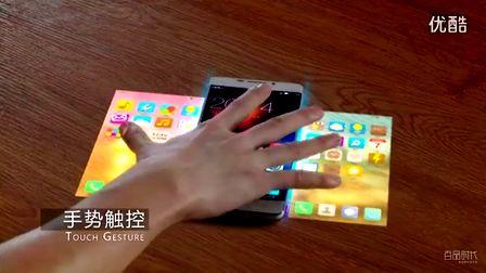 这就是乐视手机?功能简直亮瞎了