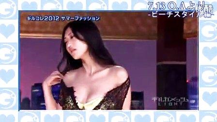 日本美女换衣服 C 搜库