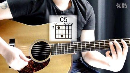 果木浪子 吉他入门标准教程 第38课 五和弦 果木浪子最新吉他教程