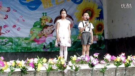 儿童诗歌朗诵会 – 搜库