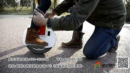 视频 邯郸/邯郸爱尔威火星车教学视频电动独轮车教学... 播放: 9,623发布: 1...