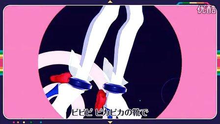 【Vocaloid】Rana00010-彩虹色的怪兽Full.ver【官方PV】